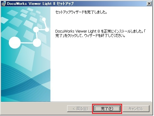 ファイル xdw