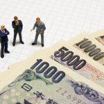 コンビニATM手数料比較!一番お得な銀行カードは?