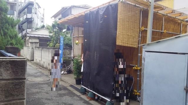 かき氷店椛屋の店構え