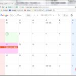新しいgoogleカレンダーの土日に色を付ける方法