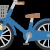 フリーパワー自転車って何?電動アシスト自転車と何が違うの?