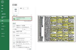 xdw pdf 変換 cubepdf