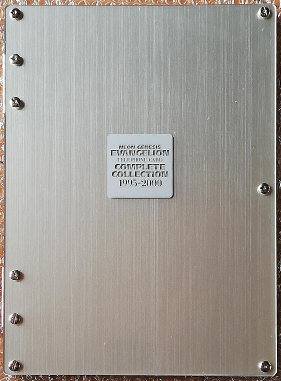 新世紀エヴァンゲリオン COMPLETE COLLECTION 1995-2009!フレーム